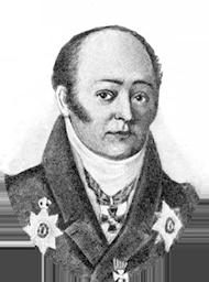 Ахшарумов
