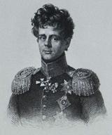 Евгений Вюртембергский