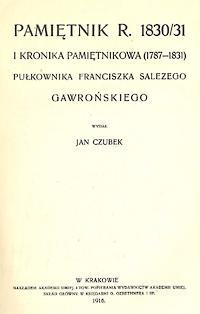 Гавронский