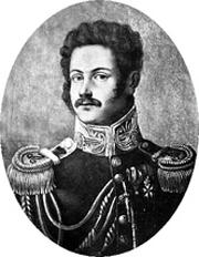 Залуский